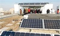 Efficacite énergétique à Paris