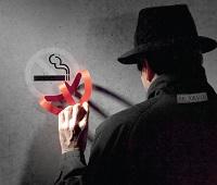 tabac et interdiction