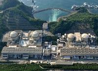 Ohi Centrale nucleaire au Japon