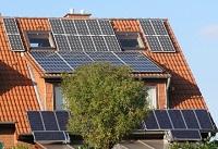 Toit solaire en Allemagne