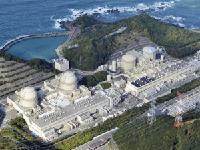 centrale nucleaire au Japon