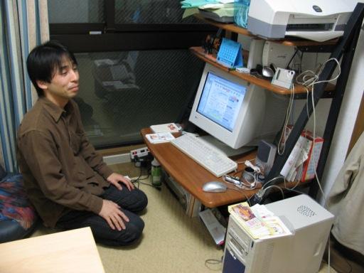 Japonais qui devrait aller se coucher plus tot