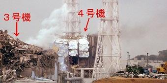 reacteurs nucleaires de la centrale Fukushima au Japon