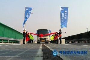 Inauguration de l'autoroute solaire chinoise